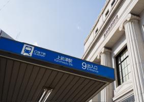 上前津駅9番出口をでます。