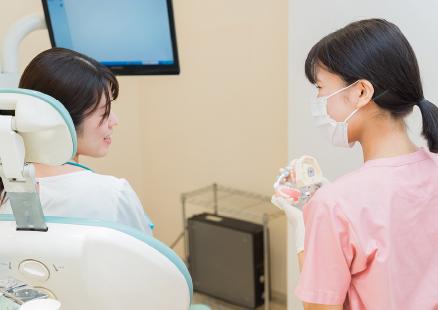 患者さんの不安や悩みを把握し、納得のいく治療をご提供